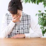それは逆流性食道炎の症状?|不快な喉の痛み・胸やけなどがある方へ