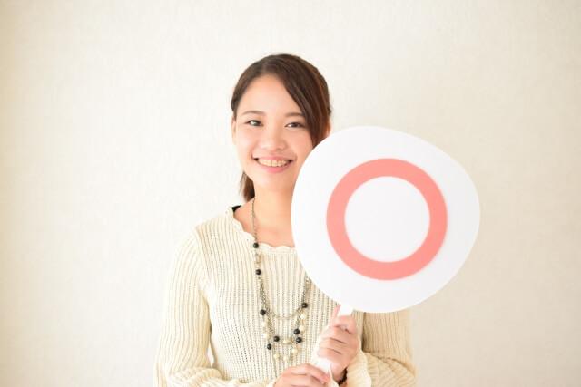 【15選】貧血予防にいい食べ物を知ろう!