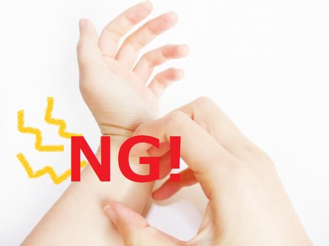 痒みを最小限に抑える!虫刺されの痕を残さないための正しい処置方法