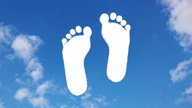 足の臭いは解決できます!