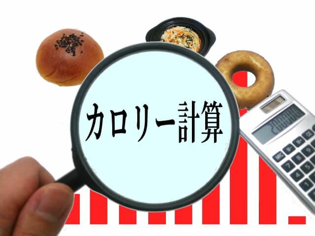 【糖尿病チェック】糖尿病の治療方法は3つある!