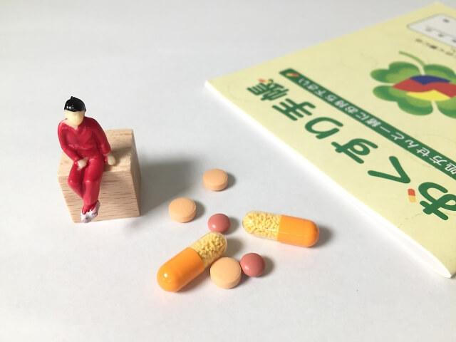 ジェネリック医薬品と先発品の違いを知ろう!
