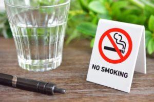 【血液をサラサラにする方法】禁煙する