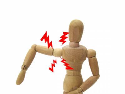 関節痛を引き起こす病気②肩関節周囲炎