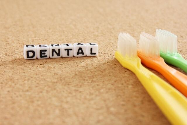 【口臭確認】口臭を簡単にチェックする方法