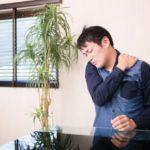肩が痛くて上がらない!それは四十肩かも?四十肩の痛みを緩和する方法や対処法を紹介