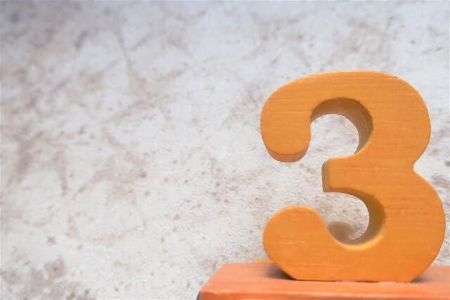 【股関節が痛い】股関節が痛いと日常生活への影響は?