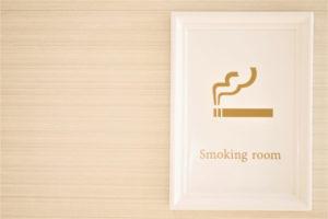 【ほうれい線を消す】喫煙の人はほうれい線ができやすい!