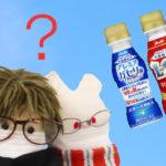 【花粉症対策の食べ物】ヨーグルトや乳酸菌が花粉症に効果的って本当?【調査結果を元に解説】