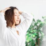 【頭皮マッサージの効果】薄毛が復活!?頭皮マッサージの効果と正しい方法
