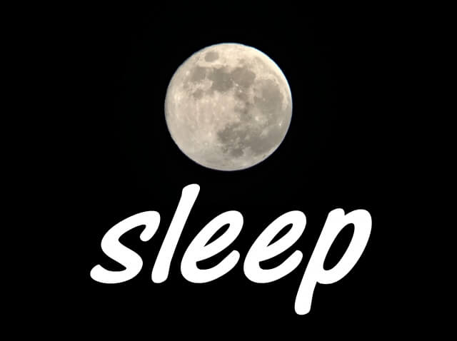 睡眠不足を解消する睡眠の質の上げ方