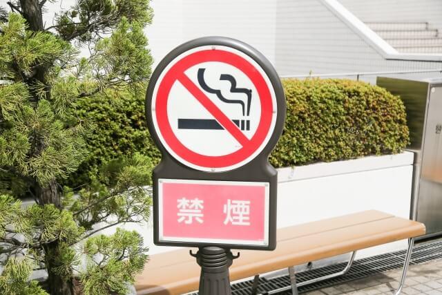 受動喫煙を防止するための「禁煙」のコツ