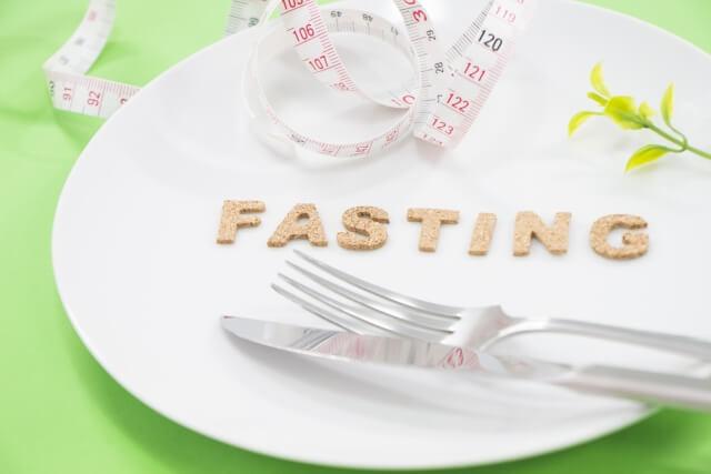 酵素ダイエットではファスティングを